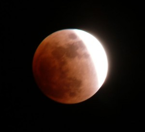 Near full lunar eclipse